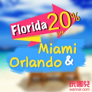 UP to 20% offFlorida Tour packages sale @Wannar