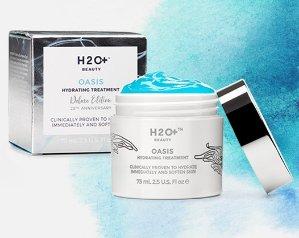 独家!8折+包邮!H2O Plus 全场护肤品优惠促销
