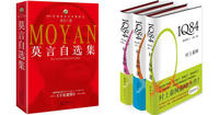 Up to 30% OFFMo Yan Collection (Chinese Edition) by Mo Yan & 1Q84(3 volumes)by Murakami (村上春树 )