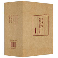 $49.99+Free ShippingCollection of ZHANG Ailing Novels (5 Volumes) (Chinese Edition)