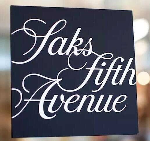 LAST DAY! $75 Off $350 Purchase @ Saks Fifth Avenue