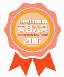 Makeup Edition2016 Dealmoon Beauty Awards