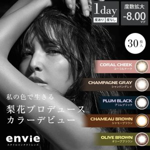Ending Soon: $38.85envie Daily Disposal 1day Disposal Colored Contact Lens @LOOOK