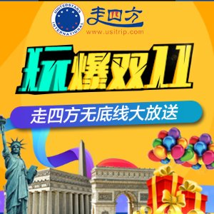 Up to 40% OffDealmoon Exclusive US Travel Packages sale @ Usitour.com