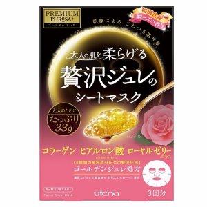 $6.95PREMIUM PUReSA Rose Jelly Face Mask @Amazon Japan