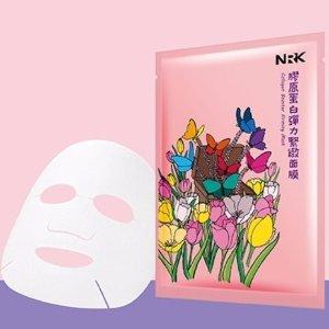 低至5折 + 额外8折Naruko NRK Snail Essence Intense Hydra Repair Mask 10pc & Collagen Booster Firming Mask 10pc