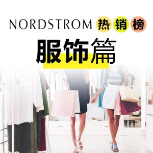 Open To Public Apparel & Shoes On Sale @ Nordstrom