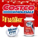 $5 off Move Free Advanced 200 tablets
