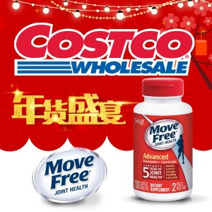 $5 offMove Free Advanced 200 tablets
