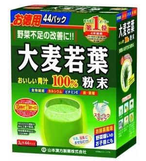 排出毒素身体好 $ 25.02Barley Young Leaves 山本汉方 大麦若叶青汁 3g*44袋