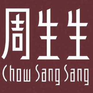 手工费低至2.8折庆春节:周生生 精选黄金饰品热卖 收狗年吊坠