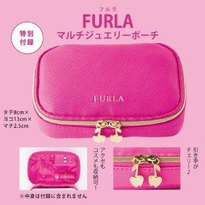 $7.4 /  RMB47 直邮中美日本时尚杂志 MORE 5月刊 附录赠送 FURLA 粉色首饰收纳包