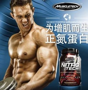 Save up to 30%select MuscleTech products @ Amazon