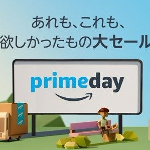 玩转日亚Prime日本亚马逊 免费会员试用与取消 全攻略