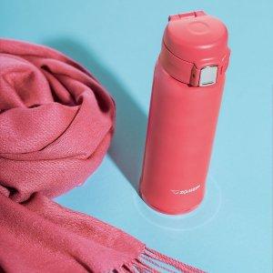 $27 Zojirushi SM-SC60PV Stainless Mug, Coral Pink