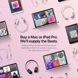 享学生特价+ 送Beats无线蓝牙耳机苹果Apple 官网新款MacBook Pro, iPad Pro等学生优惠特卖