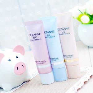 $6.6 / RMB42.8 直邮美国Cezanne 倩丽 抗UV 素肌感 修饰提亮 妆前乳 3色可选 热卖