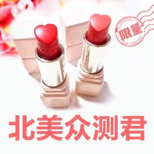 开放中国地区用户报名新年限量Guerlain娇兰亲亲唇膏等你来