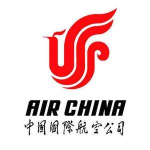 回国往返低至$496+限量免费升舱国航美国各大城市出发至中国线路特惠