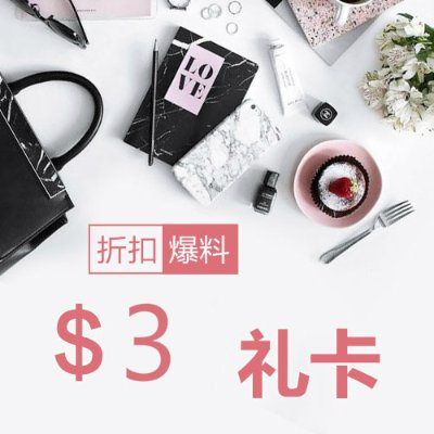 $3 Gift Card + double event