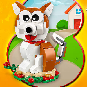 Free with orders over $88!Free Lego Year of the Dog @ Lego