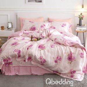 Limited time giveawayFree Microplush Blanket @ Qbedding