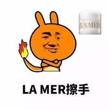 明星产品大家试#La Mer#正装神奇面霜免费送:分享一下你用过La Mer家哪些产品