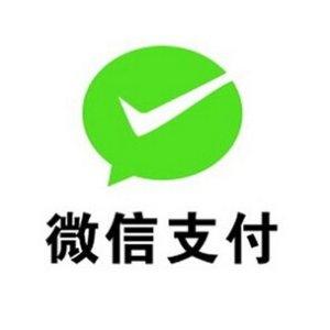 好消息,不用换汇,也能轻松剁手微信可以绑定外国信用卡啦
