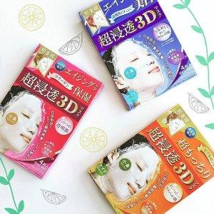 $5.61Kracie 3D Face Mask 4 Pieces @Amazon Japan