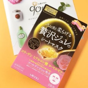 From $7.43PREMIUM PUReSA Jelly Face Masks @Amazon Japan