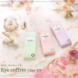 Last Day: 1,500 JPY off LOOOK orders 15,000+ JPYColor Contact Lenses@ LOOOK Rakuten Global